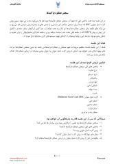mis 06.pdf