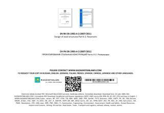 SN RK EN 1993-4-2_2007_2011.pdf