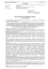 0609 - 64-710GDUL - Саратовская обл., г. Саратов, ул. Лебедева-Кумача, д. 70.doc