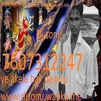 Unche Re Pahadwa Ba Vindyawashni Ke bhakti mix by dj sonu 7607312247.mp3