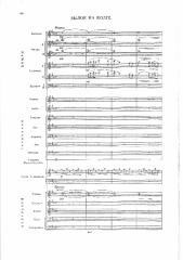 Куликов, Павел - Былое на Волге.pdf