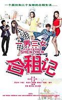 Zai Jian Mo Sheng Ren - Luo Zhi Xiang.mp3