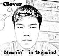Blowin' in the wind acoustic.mp3