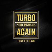 [터보(Turbo)] 잘 지내 (Feat.박정현).mp3