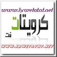 فارس مهدي - ثلاثة النصايح.mp3