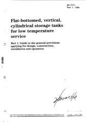 BS 7777 (2002.08.13).pdf