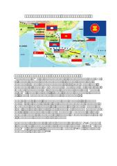 ความหมายและความสำคัญของประชาคมอาเซียน แก้ไข.docx