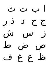 huruf hijaiyah.docx