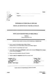 10_jpnt_trial_pkm_k2.pdf