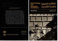 الطاقات الطبيعية و العمارة المحلية - حسن فتحى.pdf