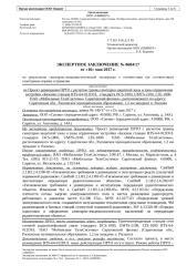 0604 - 64-012DUL - Саратовская обл., Расковское муниципальное образование, 1,2 км западнее п. Расково.doc