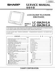 LC-10A2.pdf