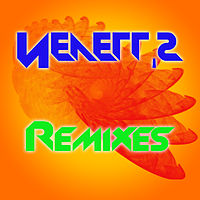 09 - The World is Mine (Nevell 2nd Version Remix).mp3