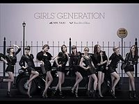 Girls' Generation [SNSD] - MR.TAXI Teaser.flv