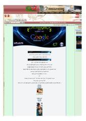 شرح موقع Google Adsense.pdf